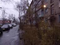 Сдается посуточно 1-комнатная квартира в Липецке. 30 м кв. ул. Титова, 2/2