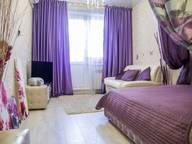 Сдается посуточно 1-комнатная квартира в Красноярске. 36 м кв. Батурина 20