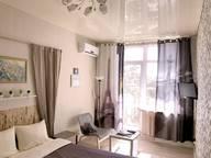 Сдается посуточно 1-комнатная квартира в Саратове. 32 м кв. Соборная площадь, 5