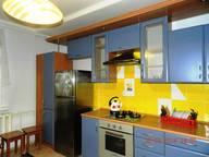 Сдается посуточно 3-комнатная квартира в Оренбурге. 103 м кв. ул. Кичигина, 47