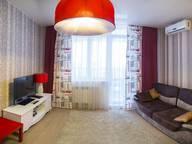 Сдается посуточно 2-комнатная квартира в Красноярске. 52 м кв. Алексеева 43