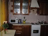 Сдается посуточно 1-комнатная квартира в Белгороде. 41 м кв. Буденного, 10А