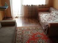 Сдается посуточно 1-комнатная квартира в Белгороде. 38 м кв. Маяковского, 30