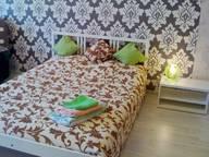 Сдается посуточно 1-комнатная квартира в Твери. 52 м кв. Смоленский переулок, 8