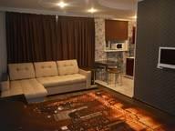 Сдается посуточно 1-комнатная квартира в Ярославле. 34 м кв. ул. Рыбинская, 49а
