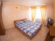 Сдается посуточно 1-комнатная квартира в Томске. 37 м кв. улица Красноармейская д. 122