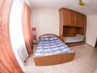 Сдается посуточно 1-комнатная квартира в Томске. 37 м кв. ул. Красноармейская, д.135