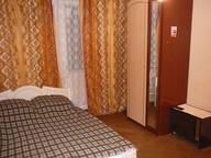 Сдается посуточно 1-комнатная квартира в Тюмени. 33 м кв. Мельничная ул., 24