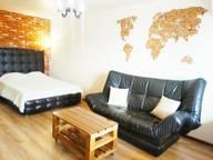 Сдается посуточно 1-комнатная квартира в Набережных Челнах. 43 м кв. 32-й комплекс, 1г