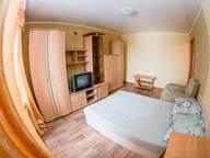 Сдается посуточно 2-комнатная квартира в Томске. 36 м кв. проспект Кирова, д.60