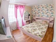 Сдается посуточно 2-комнатная квартира в Томске. 45 м кв. проспект Ленина, д.15