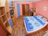 Сдается посуточно 2-комнатная квартира в Томске. 45 м кв. ул. Советская, д.105