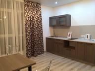 Сдается посуточно 1-комнатная квартира в Краснодаре. 30 м кв. ул. им Рылеева, 231
