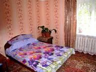 Сдается посуточно 1-комнатная квартира в Магнитогорске. 32 м кв. Суворова 115
