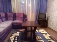 Сдается посуточно 1-комнатная квартира в Красноярске. 35 м кв. Демьяна бедного 11