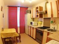 Сдается посуточно 1-комнатная квартира в Санкт-Петербурге. 33 м кв. бульвар Новаторов, 116