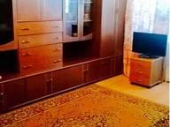 Сдается посуточно 1-комнатная квартира в Орехово-Зуеве. 40 м кв. проезд Галочкина, 6