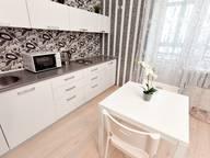Сдается посуточно 1-комнатная квартира в Казани. 55 м кв. Чистопольская 40
