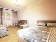 Сдается посуточно 2-комнатная квартира в Москве. 55 м кв. ул. Профсоюзная, д. 8, корп. 2