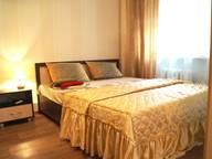 Сдается посуточно 1-комнатная квартира в Смоленске. 50 м кв. кирова 6