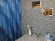 Сдается посуточно 1-комнатная квартира в Ярославле. 32 м кв. ул.Володарского 19