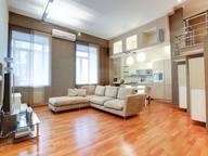 Сдается посуточно 3-комнатная квартира в Санкт-Петербурге. 90 м кв. набережная  реки Фонтанки  50