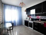 Сдается посуточно 1-комнатная квартира в Обнинске. 46 м кв. ул.Белкинская, д.6