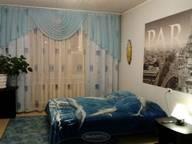 Сдается посуточно 2-комнатная квартира в Лангепасе. 54 м кв. Дружбы народов, 27