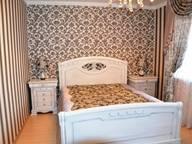 Сдается посуточно 3-комнатная квартира в Брянске. 120 м кв. Ромашина, 58
