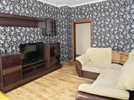 Сдается посуточно 2-комнатная квартира в Магнитогорске. 65 м кв. Ленина 9