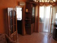 Сдается посуточно 2-комнатная квартира во Владивостоке. 46 м кв. 100 лет Владивостоку, 70