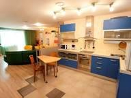Сдается посуточно 3-комнатная квартира в Челябинске. 126 м кв. улица Российская, 208