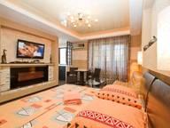 Сдается посуточно 1-комнатная квартира в Киеве. 35 м кв. бульвар Леси Украинки, 5