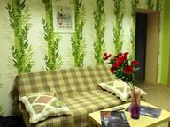 Сдается посуточно 2-комнатная квартира в Нижнем Новгороде. 50 м кв. Горная д.11 корп.3