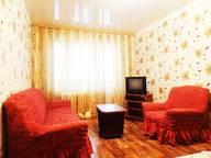 Сдается посуточно 1-комнатная квартира в Магнитогорске. 36 м кв. проспект Карла Маркса, 109