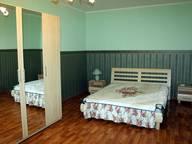 Сдается посуточно 2-комнатная квартира в Одессе. 0 м кв. ул.Дерибасовская 18