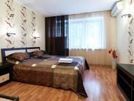 Сдается посуточно 1-комнатная квартира в Киеве. 0 м кв. Хоревая, 50