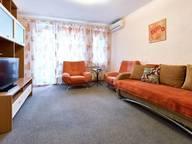 Сдается посуточно 2-комнатная квартира в Киеве. 0 м кв. Хоревая, 32