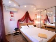 Сдается посуточно 2-комнатная квартира в Киеве. 0 м кв. Леси Украинки 28