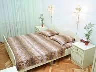 Сдается посуточно 2-комнатная квартира в Киеве. 70 м кв. ул. Саксаганского, 43б