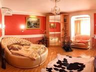 Сдается посуточно 1-комнатная квартира в Севастополе. 50 м кв. ул.Советская,8
