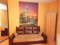 Сдается посуточно 2-комнатная квартира в Киеве. 0 м кв. Межигорская, 32