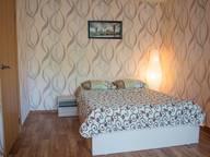 Сдается посуточно 2-комнатная квартира в Иванове. 40 м кв. Пограничный переулок, д, 80