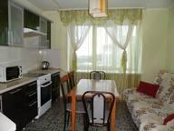 Сдается посуточно 3-комнатная квартира в Уфе. 72 м кв. ул. Парковая, 9