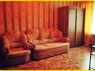 Сдается посуточно 1-комнатная квартира в Ярославле. 30 м кв. Чкалова, 33