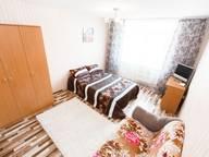 Сдается посуточно 1-комнатная квартира в Красноярске. 40 м кв. ул. Молокова 14