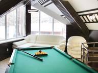 Сдается посуточно 5-комнатная квартира в Иркутске. 300 м кв. Байкальский тракт 19км.