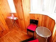 Сдается посуточно 1-комнатная квартира в Новосибирске. 38 м кв. Вавилова 3