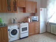 Сдается посуточно 3-комнатная квартира в Перми. 70 м кв. пермская 126
