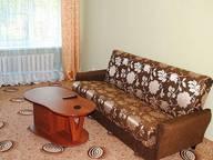 Сдается посуточно 1-комнатная квартира в Северодвинске. 31 м кв. Ломоносова, 84